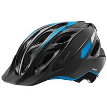 Giant Exempt Helmet