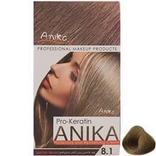کيت رنگ مو آنيکا سري Pro Keratin مدل Ash شماره 8.1