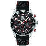 ساعت مچی آتلانتیک مدل AC-55470.47.65RC