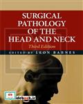 Surgical Pathology of the Head and Neck