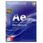 Gerdoo Adobe AfterEffects CC 2018 Software