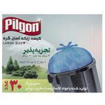 کیسه زباله پیلگون کد 22497 سایز بزرگ