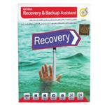 Gerdoo Recovery and Backup Assistant Collection