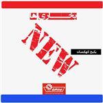 پکیج شوفاژ دیواری ایران شرق مدل کهکشان