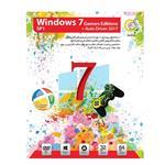 سیستم عامل ویندوز 7 مخصوص بازی نشر گردو
