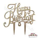 استند کیک هپی برس دی نقره ای