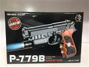 تفنگ ساچمه ای و لیزری