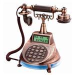 تلفن تیپ تل مدل Tip-1939