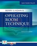 Berry  Kohn's Operating Room Technique