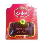 10 گرم پاکتی زعفران بهرامن