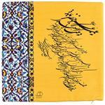 کاور کوسن گالری قلم فلزی 256004