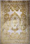 فرش مرینوس ترکیه کالیته وینتیج مدل ۶۵-۶۰۴