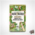 چای سبز اورگانیک نعنای مراکشی Heath  Heather