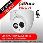 دوربین مداربسته آنالوگ دام داهوا مدل DH-HAC-HDW1220EMP-A