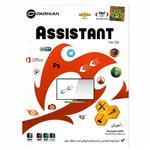 مجموعه نرم افزاری  Assistant Ver.36  نشر پرنیان