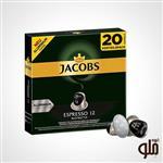 کپسول قهوه اسپرسو ریسترتو جاکوبز (20 عددی)