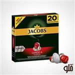 کپسول قهوه لونگو کلاسیکو جاکوبز (20 عددی)