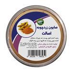 Esalat Turmeric Soap 180 g