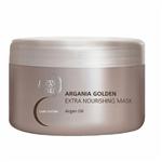 ماسک مو آرگان نرم کننده پیگا ویوا مدل Argania Golden Extra Nourishing حجم 300  میلی لیتر