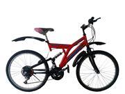 دوچرخه ۲۴ کمکدار کوهستانی  کد2401