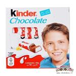 شکلات کیندر 4 تکه | Chocolate Kinder