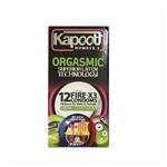 کاندوم خاردار کاپوت مدل Orgasmic بسته 12 عددی