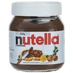 شکلات صبحانه Nutella با حجم 350 گرمی و 600 گرمی