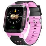 ساعت هوشمند جی پی اس کیدز میدسان مدل Q528-Y21
