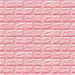Wall Foam Design Brick Code FB Size 71x77
