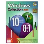 سیستم عامل Windows Collection 2018 نشر گردو