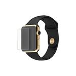 محافظ صفحه نمایش ساعت اپل واچ سایز 38mm برند Nillkin