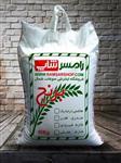 برنج طارم محلی اعلا ۱۰ کیلویی