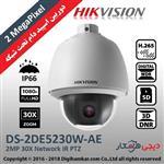 دوربین مداربسته تحت شبکه دام چرخشی هایک ویژن مدل DS-2DE5230W-AE
