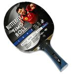 Butterfly Timo Boll Bronze Ping Pong Racket