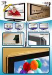 محافظ صفحه نمایش تلویزیون ضد ضربه (40 اینچ)وی دی دکس TV SCREEN PROTECTOR VIVIDEX