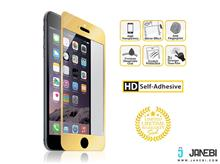 Naztech Gold Tempered Glass Screen Protector for iPhone 6/6s