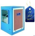 energy ec11 cooler