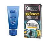 کاندوم تحریک کننده کاپوت مدل 360 Senses بسته 12 عددی به همراه ژل آی پلاس مدل lubricant cool