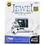 1DVD نرم افزار طراحی جواهرات Jewel Design Tools نوین پندار