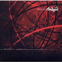 آلبوم موسيقي تنيده - بهنام معصومي