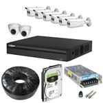 Dahua DP82I2606 Security Package
