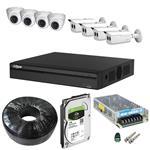 Dahua DP82I4404 Security Package