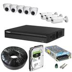 Dahua DP82I5303 Security Package