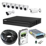 Dahua DP82I6201 Security Package