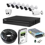 Dahua DP82S1711 Security Package