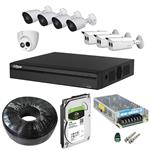 Dahua DP82S1713 Security Package