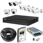 Dahua DP82S2614 Security Package
