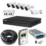 Dahua DP82S2621 Security Package