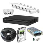 Dahua DP82S2626 Security Package