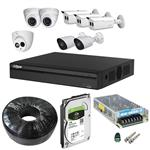 Dahua DP82S3513 Security Package